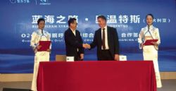 Oventus Medical enters agreement with Chinese company Zhuhai Blue Ocean Strategy Medical Co., Ltd