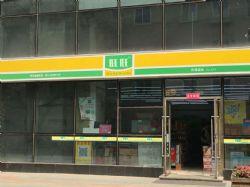 One of the contracted stores in Guangzhou Province