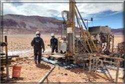 diamond drill rig at the first drill hole of the Kachi project