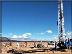 the rotary drill rig adjacent to the second drill hole of the Kachi project