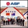 ASF澳中财富看好运营前景:澳中投资密切互补