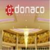 Donaco International Limited (ASX:DNA)有关剥离iSentric的股东特别大会通知