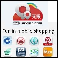99无限(ASX:NNW) 建立市场新渠道,与中国建设银行推出新活动