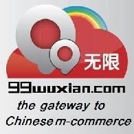 99无限(ASX:NNW)携手中国大银行,加快推出营销活动