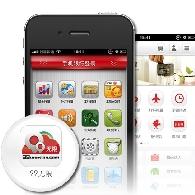 99无限(ASX:NNW)市场营销动力强劲,i福励增添新合作伙伴
