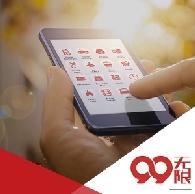 99无限(ASX:NNW)的i福励新增客户和商户,平台升级