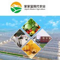 财经视频:家家富现代农业有限公司 (ASX:JJF) 于2017年3月在澳交所挂牌上市