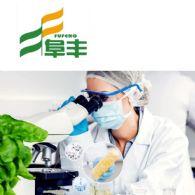 阜丰 (HKG:0546) 与赢创携手合作生产ThreAMINO(R)(L-苏氨酸)
