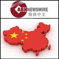 澳Uscom(ASX:UCM)无创心血管监测仪获中国ICU学会认可