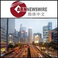 Magnis(ASX:MNS)中国中材签订8万吨级石墨承销协议