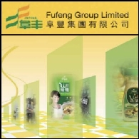 Fufeng Group Limited (HKG:0546)