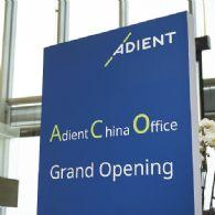 安道拓(Adient PLC)(NYSE:ADNT)在上海新設總部辦公室
