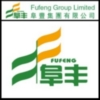 Fufeng Group Limited (HKG:0546) Announces 2014 Interim Results with Net Profit Up 33.2%