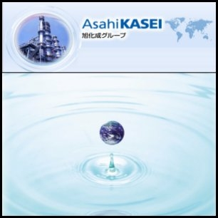 The talks between Asahi Kasei Corp. (TYO:3407) and Mitsubishi Chemical Corp. over the proposed consolidation of their ethylene production at the Mizushima industrial complex in Okayama Prefecture have been stymied due to demand recovery in China, said Nikkei.