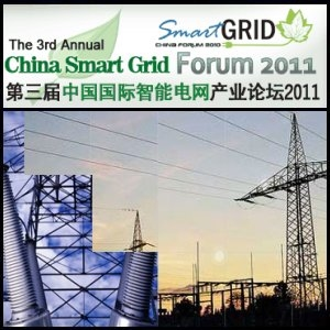 The 3rd Annual China Smart Grid Forum Successfully Concluded on September 16th in Shanghai, China