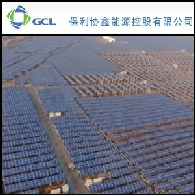 GCL-Poly Energy Holdings (HKG:3800)