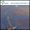 Asian Activities Report for February 7, 2012: GCL-Poly Energy Holdings (HKG:3800) Forms a Joint Venture with NRG Solar to Enter the US Solar Market
