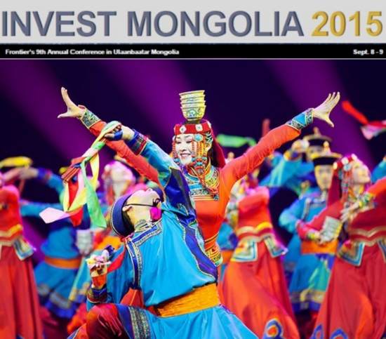 Frontier Securities to Host the 9th Annual 'Invest Mongolia' Conference, Ulaanbaatar, September 8-9 2015
