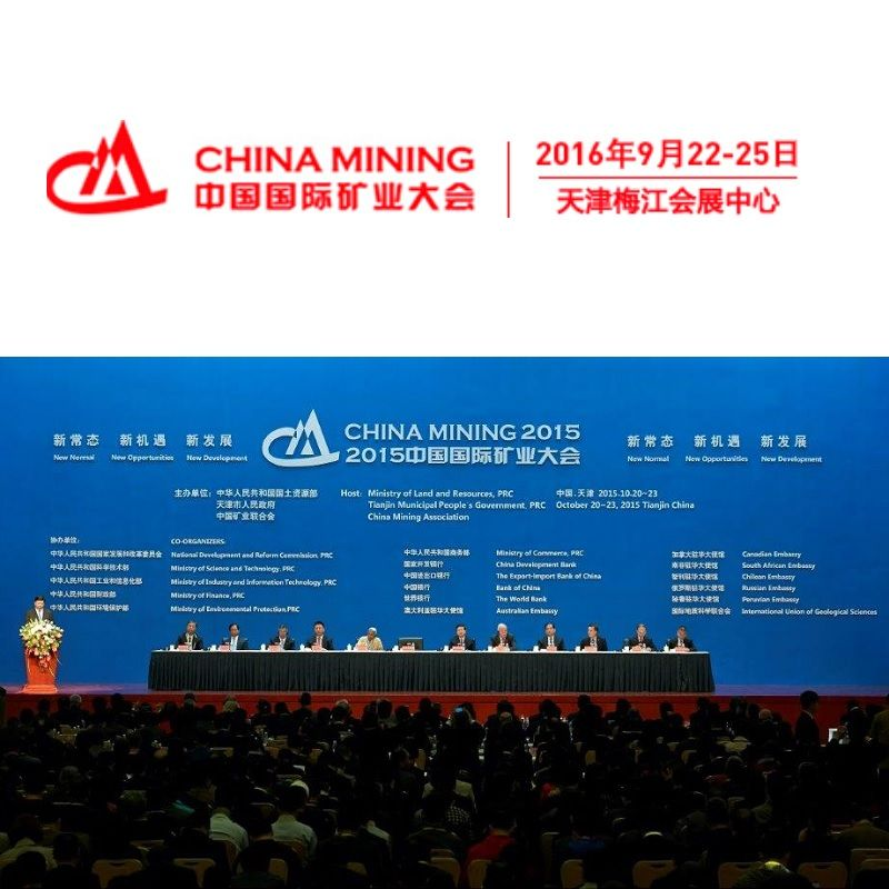CHINA MINING Congress and Expo 2016 A Platform to Meet China Mining Industry
