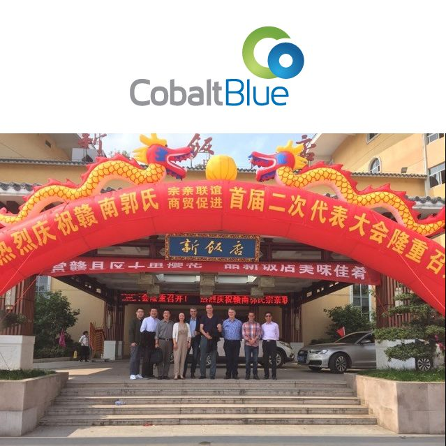 Releases Quarterly Results and Completion of Successful China Visit to Chinese Cobalt and Battery Producers
