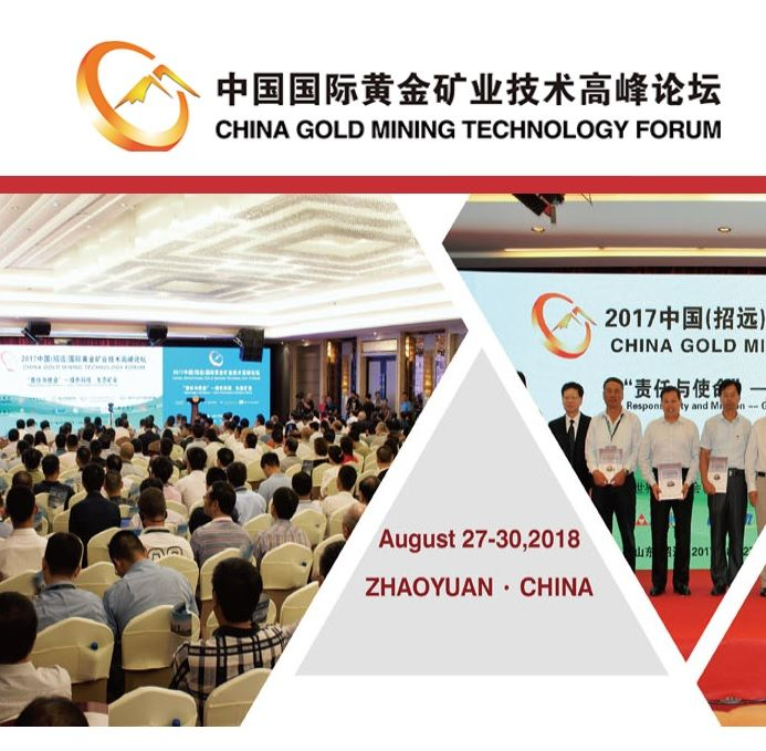 Revolution Metals to Present at the China Gold Technology Forum August 27