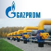 Газпром и РОСНАНО подписали Программу стимулирования спроса на инновационную продукцию в газовой отрасли