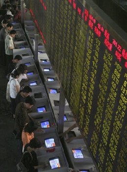 Asian Markets Overview of February 25