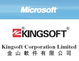 Kingsoft Corporation (HKG:3888) Joins Microsoft Virus Information Alliance Becoming the First Chinese Member To Strengthen Virus Monitoring Capability of Kingsoft Internet Security