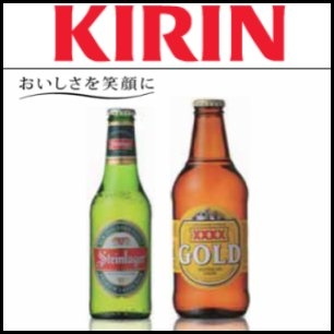 Kirin Holdings Co. (TYO:2503) plans to invest roughly 23 billion yen to support beer production in Australia and New Zealand through Lion Nathan Ltd., which became Kirin's wholly own unit last month. Kirin is looking to upgrade production lines at breweries in Sydney and Brisbane, and build a new brewery equipped with a warehouse in New Zealand at a cost of 16 billion yen.