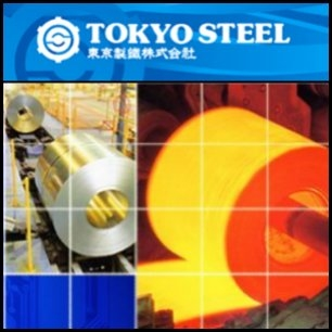 Tokyo Steel Manufacturing Co (TYO:5423), Japan's biggest maker of construction steel, said it would raise domestic prices on all its products in February. That would increase the price of its mainstay H-beam steel by nearly 5 percent to 66,000 yen.