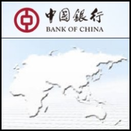 Bank of China Ltd. (HKG:3988), which is planning a 40 billion yuan convertible bond sale, said Thursday it aims to keep its capital adequacy ratio at least 11.5% in the 2010 to 2012 period, while the Chinese regulator has raised the minimum ratio requirement.