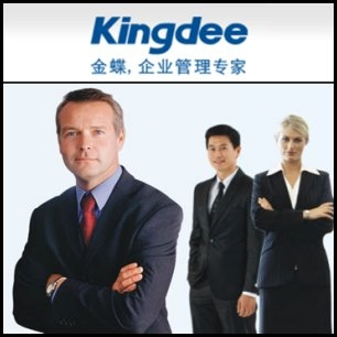 Chinese software maker Kingdee International Software Group (HKG:0268) aims to grow revenue five-fold in the next four years and become Asia's biggest software firm