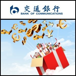 Asian Activities Report for November 29, 2011: Bank of Communications (SHA:601328) Opens Sydney Branch