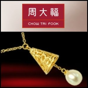 Asian Activities Report for December 5, 2011: Chow Tai Fook to IPO on Hong Kong Stock Exchange
