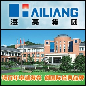 Asian Activities Report for December 8, 2011: Hailiang Group (SHE:002203) to Invest RMB 2 Billion to Build the Largest Education Park in China