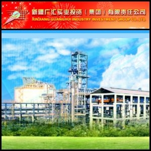 Asian Activities Report for January 10, 2012: Xinjiang Guanghui (SHA:600256) to Acquire Oil and Gas Assets in Kazakhstan
