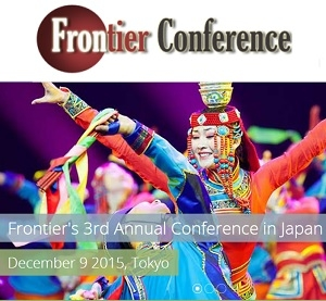 Frontier Securities 3rd Annual Conference Invest Mongolia Tokyo 2015